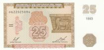 Arménie 25 Dram Lion - 1993