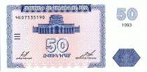 Arménie 50 Dram, Musée et Galerie National - 1993
