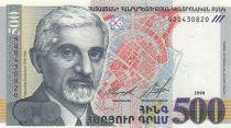 Arménie 500 Dram Alexander Tamanyan - 1999 - Neuf - P.44