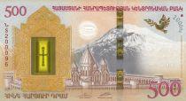 Arménie 500 Dram Arche de Noé - 2017 Polymer en Folder