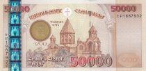 Arménie 50000 Dram  1700 ans Adoption du Christianisme - 2001
