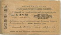 Armenien 5000 Roubles Black, purple