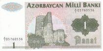 Azerbaidjan 1 Manat ND1992 - Baku\'s Maiden Tower