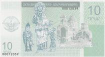 Azerbaidjan 10 Drams - Nagorno Karabakh - 2004 - Jesus Christ - UNC - P.2