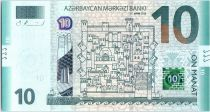Azerbaidjan 10 Manat - Medieval city - 2018 (2019) - P.33 - UNC
