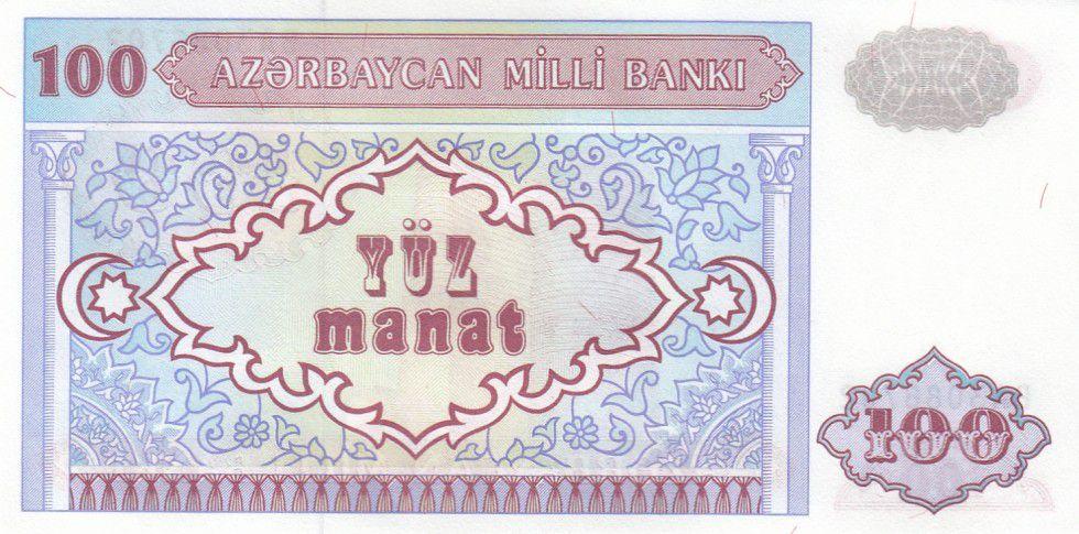 Azerbaidjan 100 Manat Maiden tower - 1993