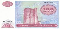Azerbaidjan 100 Manat Tour Maiden - 1993
