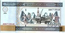 Azerbaidjan 1000 Manat,  Raffinerie Pétrolière  - 2001 -  P.23