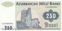 Azerbaidjan 250 Manat ND1992 - Baku\'s Maiden Tower