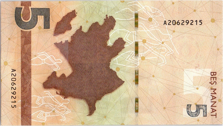 Azerbaidjan 5 Manat - Livre, statues, carte - 2020 - Neuf