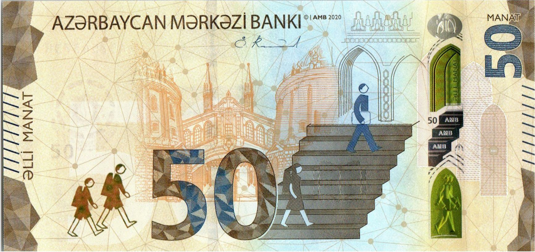 Azerbaidjan 50 Manat - Education 2020 (2021) - Neuf