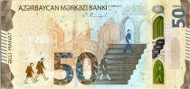 Azerbaidjan 50 Manat - Education 2020 (2021) - UNC