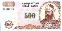 Azerbaidjan 500 Manat,  N. Gencevi - ND 1993 -  P.19 b