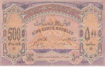 Azerbaidjan 500 Roubles 1920 - Dessin oriental - P.NEUF