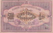 Azerbaidjan 500 Roubles 1920 - Dessin oriental - TTB+