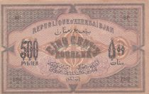 Azerbaidjan 500 Roubles 1920 - Dessin oriental