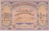 Azerbaidjan 500 Rubles 1920 - Oriental design. aUNC