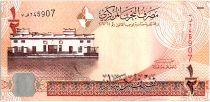 Bahrain 1/2 Dinar, Buildings - 2006 - P.25