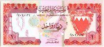 Bahreïn 1  Dinar,  Boutre - Armoiries - 1973 - P.8