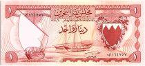 Bahreïn 1  Dinar,  Boutres - Armoiries - 1964 - P.4
