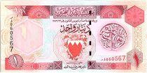 Bahreïn 1  Dinar,  Sceau antique - Armoiries - 1993 - P.13
