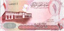 Bahreïn 1 Dinar, Ecole - Chevaux - 2006 - P.26
