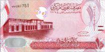 Bahreïn 1 Dinar Ecole - Chevaux - 2016 (2017)