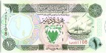 Bahreïn 10 Dinars,  Boutre - Armoiries - 1993 - P.15
