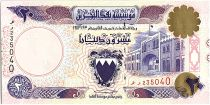 Bahreïn 20 Dinars,  Batiments - Armoiries - 1993 - P.16  Var