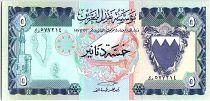 Bahreïn 5  Dinars,  Boutre - Armoiries - 1973 - P.8 A