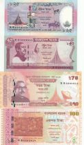 Bangladesch Set of 4 commemoratives banknotes from 2011 to 2018