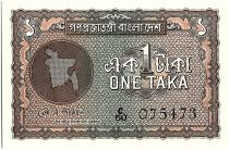 Bangladesh 1 Taka, Carte du Bangladesh - 1972 - P.4