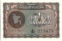 Bangladesh 1 Taka, Map of Bangladesh - 1972 - P.4