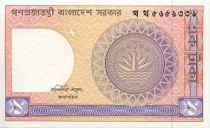Bangladesh 1 Taka Deers