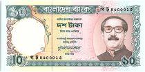 Bangladesh 10 Taka, Mujibur Rahman - 1996 - P.32