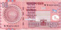 Bangladesh 10 Taka Emblème national - Assemblée