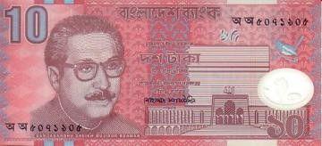 Bangladesh 10 Taka M. Rahman - Assemblée