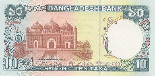 Bangladesh 10 Taka M. Rahman - Mosque