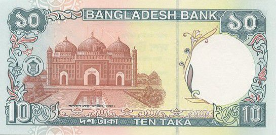Bangladesh 10 Taka M. Rahman - Mosquée