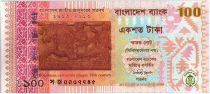 Bangladesh 100 Taka Horseman Plaque - Musée National 2013 avec folder
