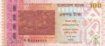 Bangladesh 100 Taka Horseman Plaque - Musée National 2013
