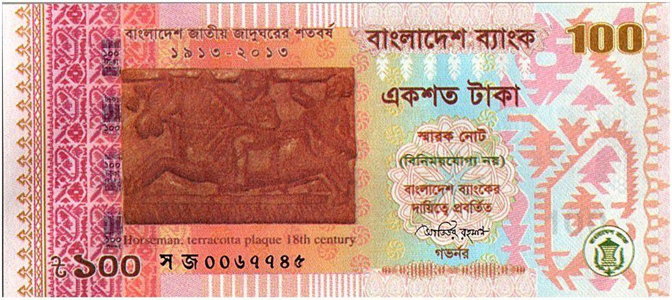 Bangladesh 100 Taka Horseman Plaque - National Museum 2013 with folder