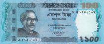 Bangladesh 100 Taka M. Rahman - Monument - 2013
