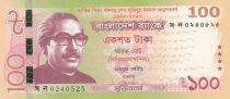Bangladesh 100 Taka M. Rahman - Tiger - 2020 - UNC