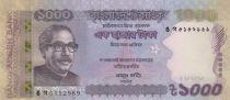 Bangladesh 1000 Taka M. Rahman - 2019 - UNC