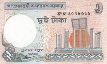 Bangladesh 2 Taka Monument - Pie-robin