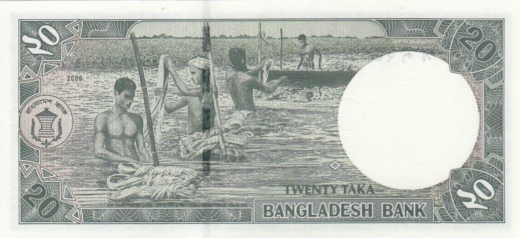 Bangladesh 20 Taka Chote Sona Mosque - Harvesting scene - 2006