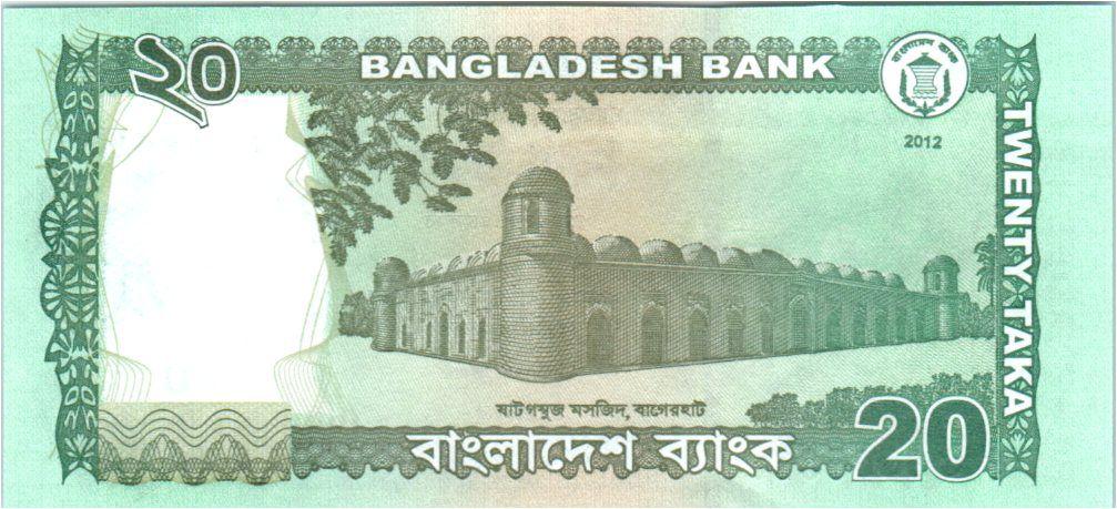 Bangladesh 20 Taka M. Rahman - Mosque - 2012