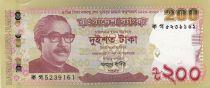 Bangladesh 200 Taka M. Rahman - 2020 - UNC