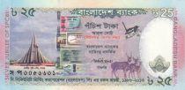 Bangladesh 25 Taka Jubile of SPCBL - 2013